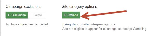 Изключване на сайтове и категории в ремаркетинг кампании