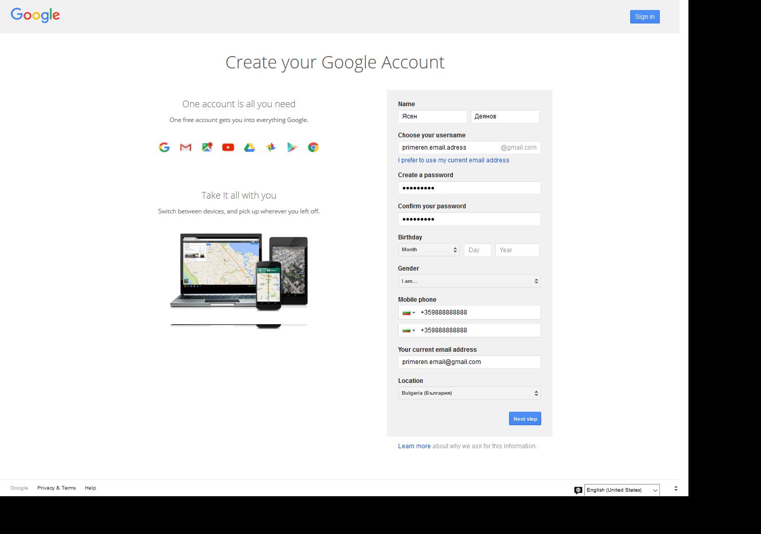 Създаване на Google AdWords Профил